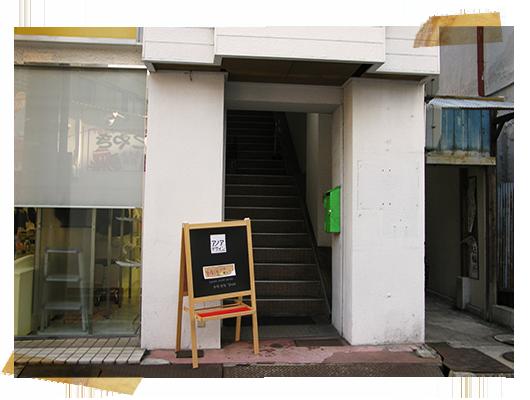 和泉府中駅改札;アノアデザインのMTG+α