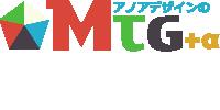 logo_shita