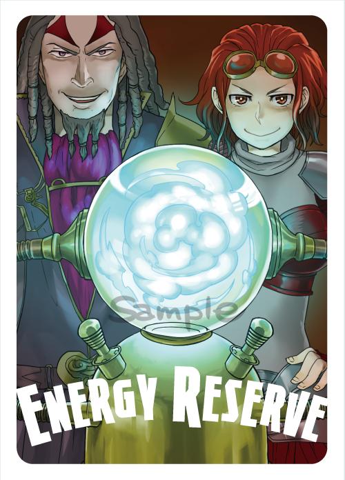 エネルギートークン2